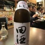 なごみだいにんぐ飛梅 - 『田酒』は一合880円。