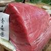 辰寿し - 料理写真:青森県大間産天然生本マグロ