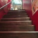 進化驀進 - 急な階段