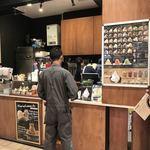 談合坂サービスエリア(下り線)H's CREAM -