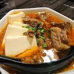 地鶏の里 鶏極 - 牛筋豆腐