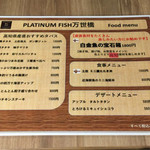 RESTAURANT PLATINUM FISH -
