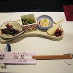 樹勢 - 料理写真:前菜