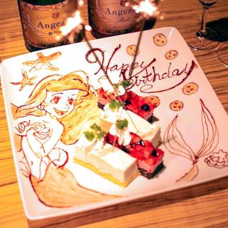 誕生日や記念日を華やかにお祝いしませんか?!