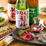 魚弥長久  - 店長おすすめ料理と日本酒
