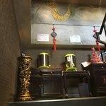 華龍飯荘 -