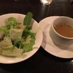 ラ・プラーヤ - サラダとスープ