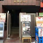力士料理 富風 - お店正面奥にエレベーターが有ります