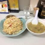 長崎飯店 - チャーハンセット