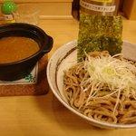 渡辺製麺 つけ麺 暁 - ポタージュつけ麺(並・極太麺)