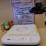 渡辺製麺 つけ麺 暁 - 店内03