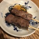 牛ホルモン串 吉村 -