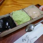村上屋餅店 - 三色餅