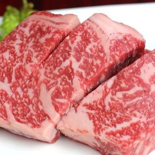 その日特選の極上肉を【大将おまかせコース】で存分に!