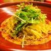 金蠍 - 料理写真:盛り付けがきれいで良い!