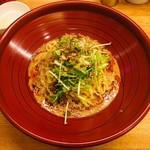 金蠍 - 汁なし金胡麻坦坦麺(780円)