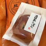 北菓楼 - 酒種あんぱん(´∀`)