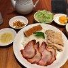 鴻星海鮮酒家 - 料理写真:三宝飯