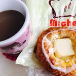 ミッシェル - クリームチーズデニッシュ
