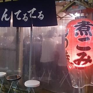 ◆赤提灯が目印◆にぎやかな店内