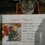 Cafe-Refresh - メニュー