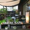 あめいろcafe - 外観写真: