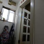 万里長城 - 入口です