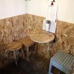 トリュフたこ焼き ボノボ - テーブル席