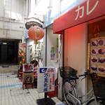 万里長城 - インデラとワタナベナンバンの間に店への階段があります