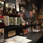 ケムリ 参 - 店内(カウンターより)