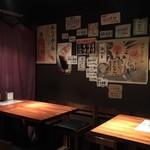 ケムリ 参 - 店内(1階)