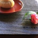 75788050 - 今日の上菓子は熊本の栗の