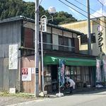 柴崎製菓 - お店