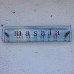 マサラ -