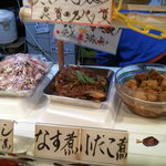 海の幸 山の幸 三平 - 店内カウンタ-