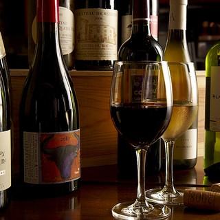 フランス全域から選び抜いた安心価格の自然派ワインをご用意!
