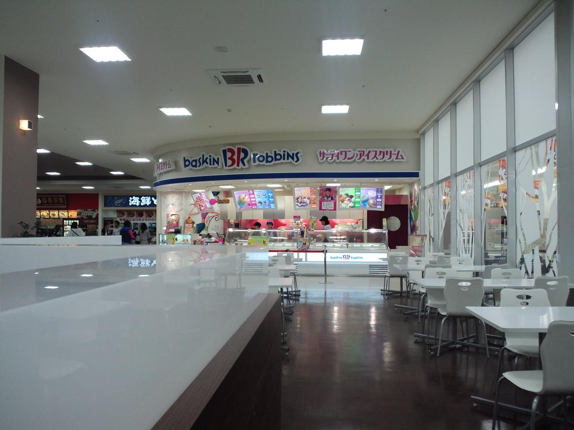 サーティワンアイスクリーム ジョイフル本田 千代田店