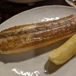 天史朗寿司 - ヤガラの干物