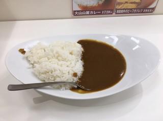 当たり前田カレー - 当たり前田ビーフカレー864円
