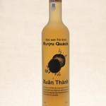 ワン アン ホア セン - ルーワック ウッドアップルのお酒(ベトナム南部メコンデルタ・チャービン省)