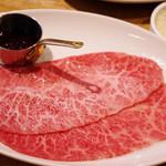 焼肉×モダンコリアン PANCHAN -