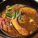 スープカレー モンキー マジック - 厚切りベーコン(辛さ7)1180円