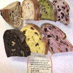 アール・ベイカー - ハースアラカルト 349円(税込)