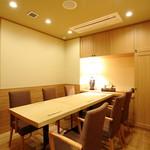 有機和食 山藤 - 個室(3名〜6名まで)
