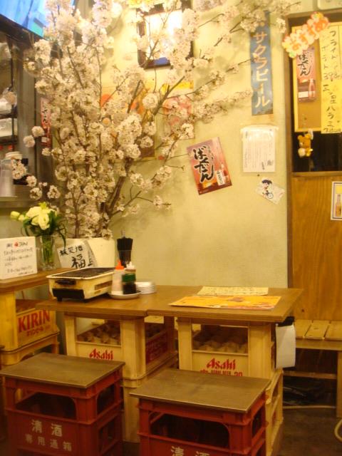 仙台 牛タン 由雄 - テーブル席