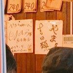 やまちゃん - 吉田類さんと倉本康子さんのサイン