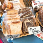 パン工房スマイルD - 料理写真:デニッシュ1