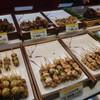 日本一 - 料理写真:美味しそうなのが