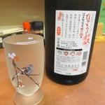 お食事処 夢とも - 深山菊 特別純米 ひやおろし