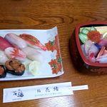 鮨 花緒 - お昼ご飯で…                             特にランチメニューではありません。